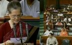 Sonia Gandhi takes oath as Lok Sabha member, BJP MP's chants