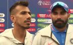 World Cup 2019 IND VS AFG : Mohammed Shami, Yuzvendra Chahal reacts over India's Win