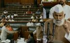 Vande Mataram against Islam: SP MP refuses to chant slogan after taking oath in Lok Sabha