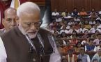 Parliament Session 2019: PM Modi takes oath as MP in new Lok Sabha