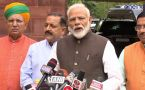PM Modi states to Forget Numbers, Opposition's Words are valuable