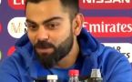 World Cup 2019 : Virat Kohli's Big Statement on Semi Final Match against New Zealand