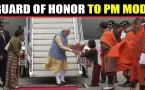 PM Modi reaches Bhutan, Receives Guard of honour post arrival