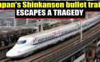 Japan's Shinkansen bullet train runs for a minute with door wide open
