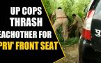UP Police Constables Fights over seat on PRV, video goes viral