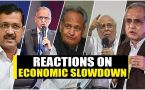 Experts, netas react on India's economic slowdown