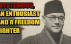 Remembering Subhash chandra bose on his 74th Death Anniversary