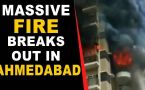 Fire breaks out at residential building in Ahmedabad, all rescued successfully