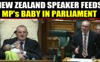 New Zealand speaker feeds lawmaker's baby in parliament, video viral