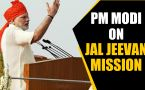 India to make concerted push for Jal Jeevan mission : PM Modi