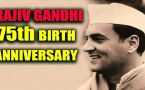 Rajiv Gandhi 75th Birth Anniversary, Know more about Mr. Clean
