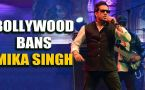 Mika singh banned in India after performing in Karachi