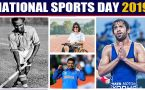 National sports day 2019, In memory of Major Dhyanchand