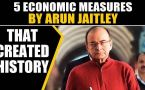 Arun Jaitley an eloquent speaker, Know his legacy as Former Finance Minister | Oneindia News