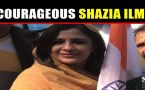 Shazia Ilmi Confronts Pakistani protesters in Seoul says, Don't Abuse Our PM'