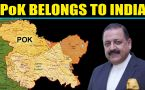 After Defence Minister,  Jitendra Singh makes big claim on PoK