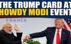 Donald Trump to be present at event with PM Modi in Houston