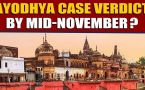 Ayodhya case: SC hopes to arrive at verdict by mid-November