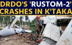 DRDO's unmanned aircraft Rustom-2 crashes in K'taka, video goes viral