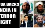 US backs India's move to declare Hafiz Saeed and 3 others as terrorists