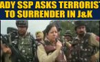 SSP Ramban Anita Sharma Urges terrorists to surrender in Batote, video goes viral