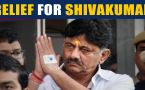 DK Shivakumar granted bail, can't leave country