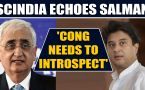 Jyotiraditya Scindia agrees Congress needs introspection