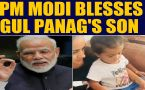 PM Modi responds to Gul Panag's son's video, video goes viral