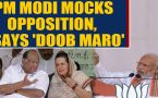Doob Maro says PM Modi as opposition asks link between Maharashtra and J&K
