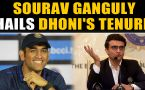 Sourav Ganguly says Dhoni is one of the greats of the game