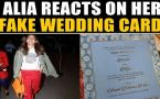 Alia reacts to the paparazzi on news of her fake wedding card, video goes viral