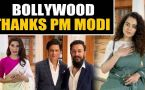 Bollywood thanks PM Modi for hosting #Changewithin session