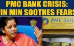 Nirmala Sitharaman: Govt on its toes to pay back PMC bank customers