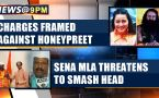 Maharashtra politics: Sena MLA threatens to smash head if someone tries to poach their MLAs