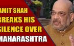 Amit Shah breaks his silence on the logjam in govt formation in Maharashtra