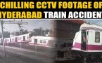 Hyderabad: CCTV footage of the MMTS train collision goes viral