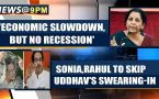 #MahaDrama: Sonia Gandhi and Rahul Gandhi to skip Uddhav's swearing tomorrow