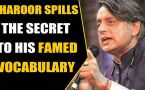 Shashi Tharoor's reply to a student seeking to learn a new word goes viral
