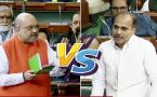 Amit Shah vs Adhir Chowdhury on CAB in Lok Sabha