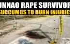 Unnao rape case survivor dies of cardiac arrest, politics explodes