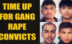 Nirbhaya case convicts to be executed soon in Tihar jail?
