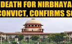Nirbhaya Case: SC rejects review plea of gangrape convict, says no error in 2017 verdict