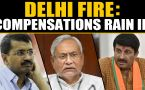 Delhi fire tragedy: Can compensations soothen the pain?