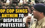 Anti-CAA protesters join Bengaluru DCP to sing the national anthem