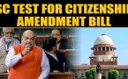 Citizenship Amendment Bill: Indian Union Muslim League moves SC