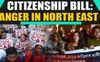 Citizenship Bill sparks protests across North East India