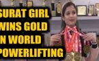 Meet Roma Shah, wins gold in world powerlifting championship at Moscow