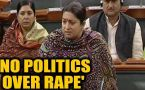 Smriti Irani hits out at Congress for politicising attacks on women