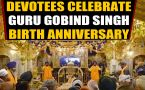 Devotees offer prayers at Golden Temple on Guru Gobind Singh's birth anniversary