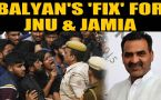 BJP Minister Sanjeev Balyan has 'cure' for JNU & Jamia protesters